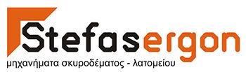 Stefas Ergon Logo 350px